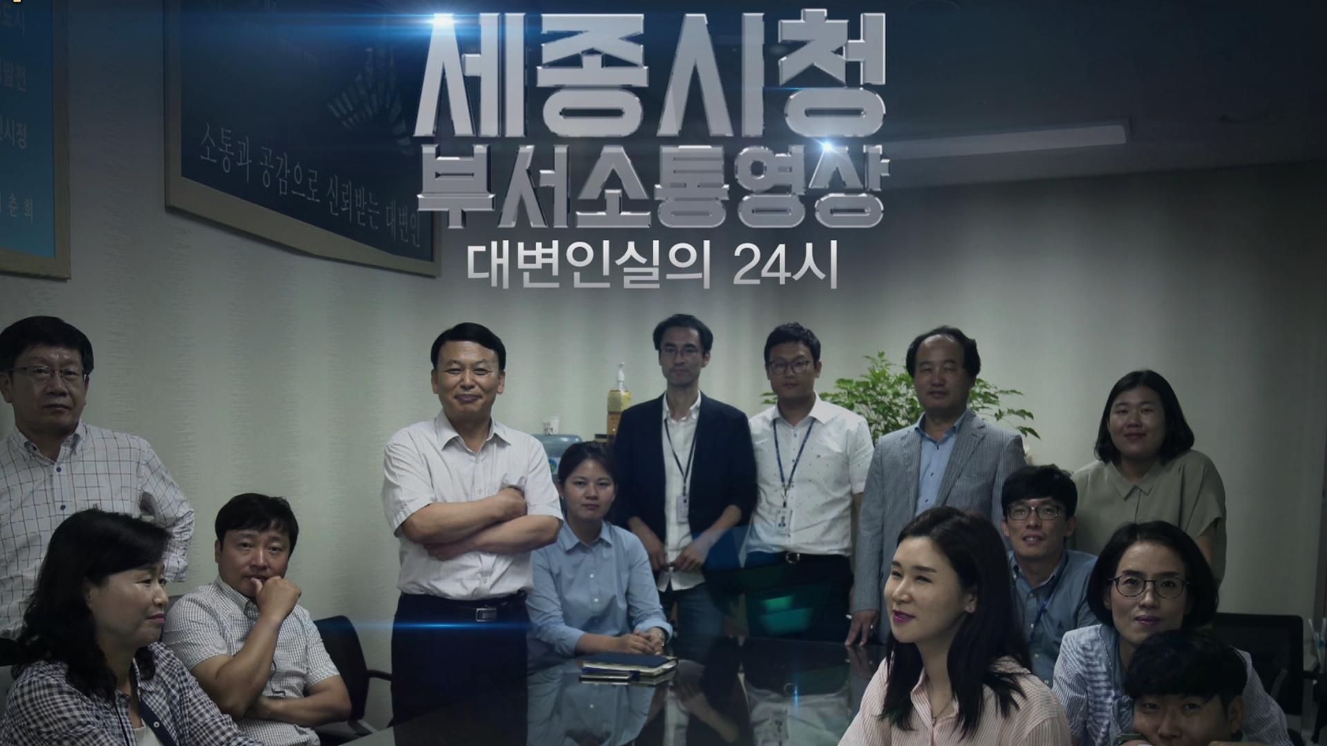 <부서소통영상> 7월 대변인실