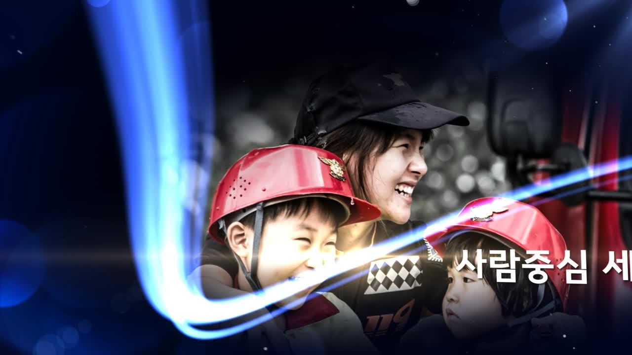 2016년 세종특별자치시 홍보영상