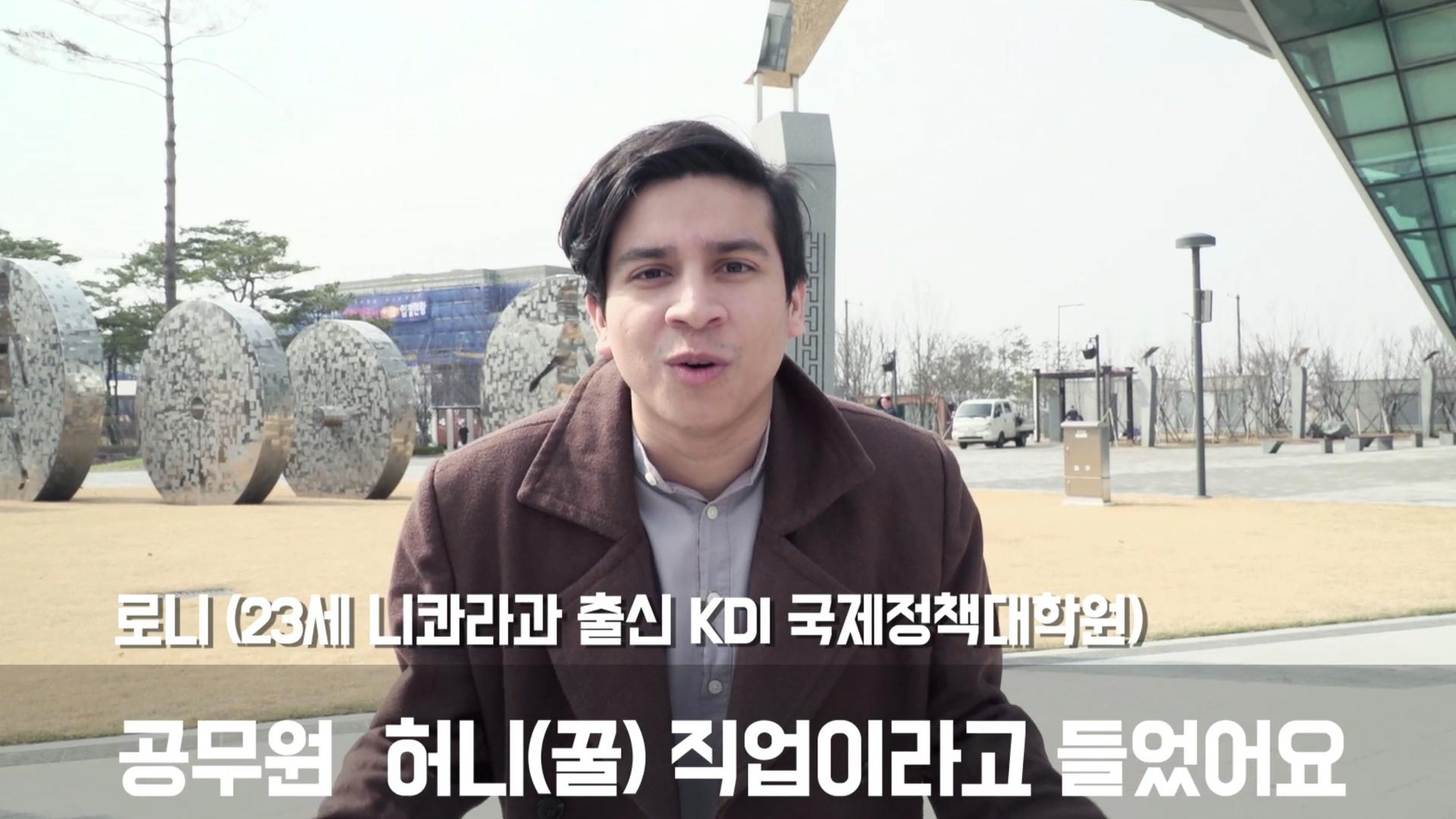 <2017년 부서소통영상> 4월 민원과