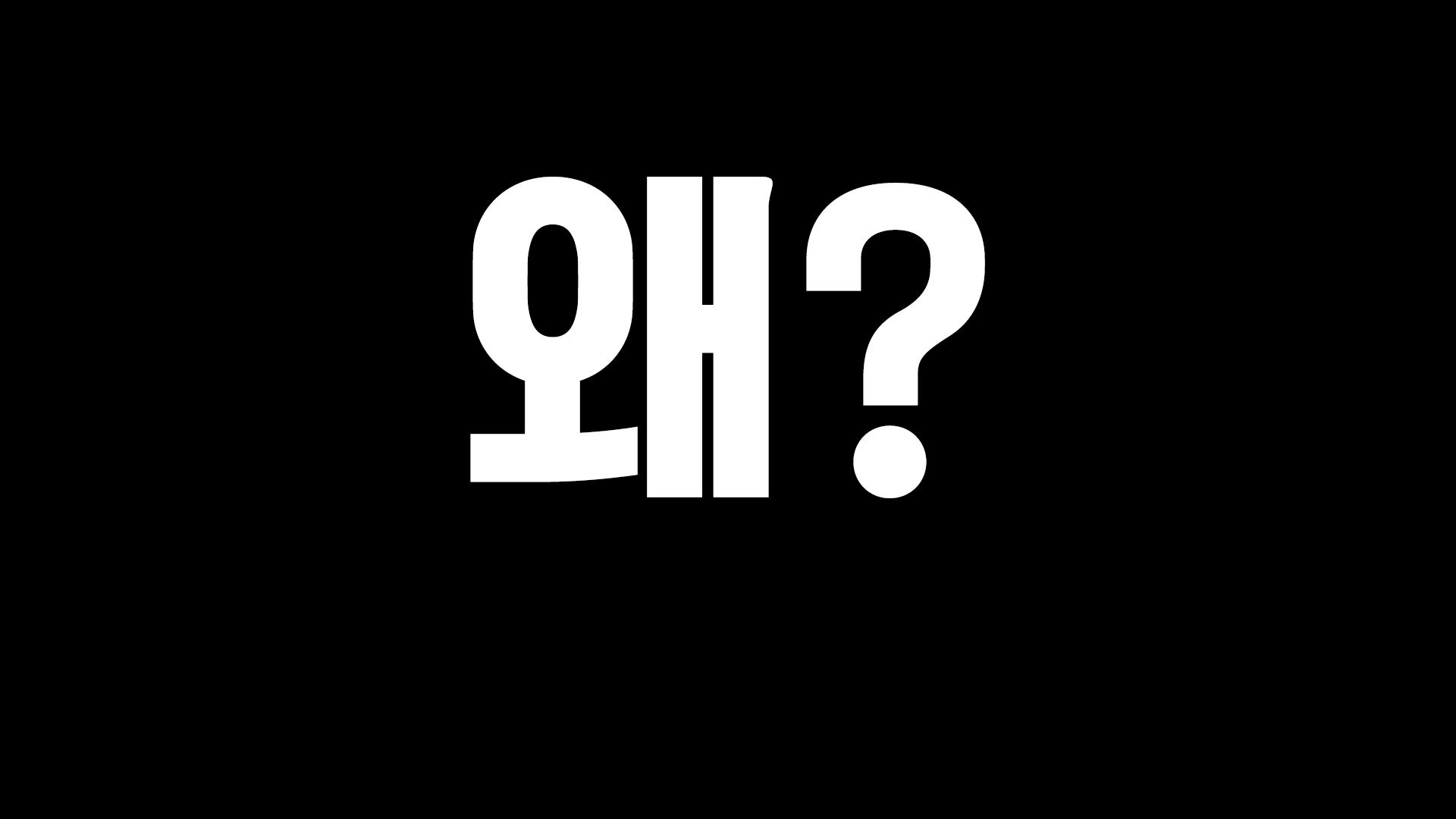 1 왜 행정수도인가?