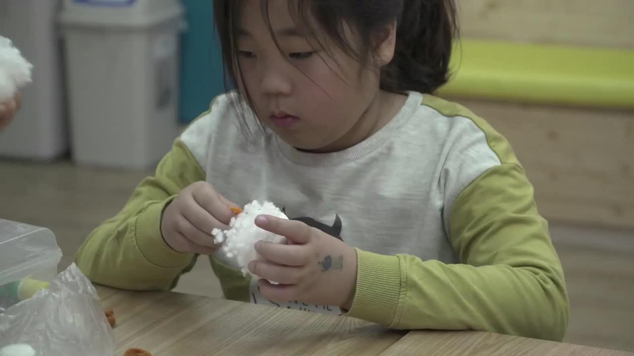 아동과 여성이 행복한 서비스 <돌봄>