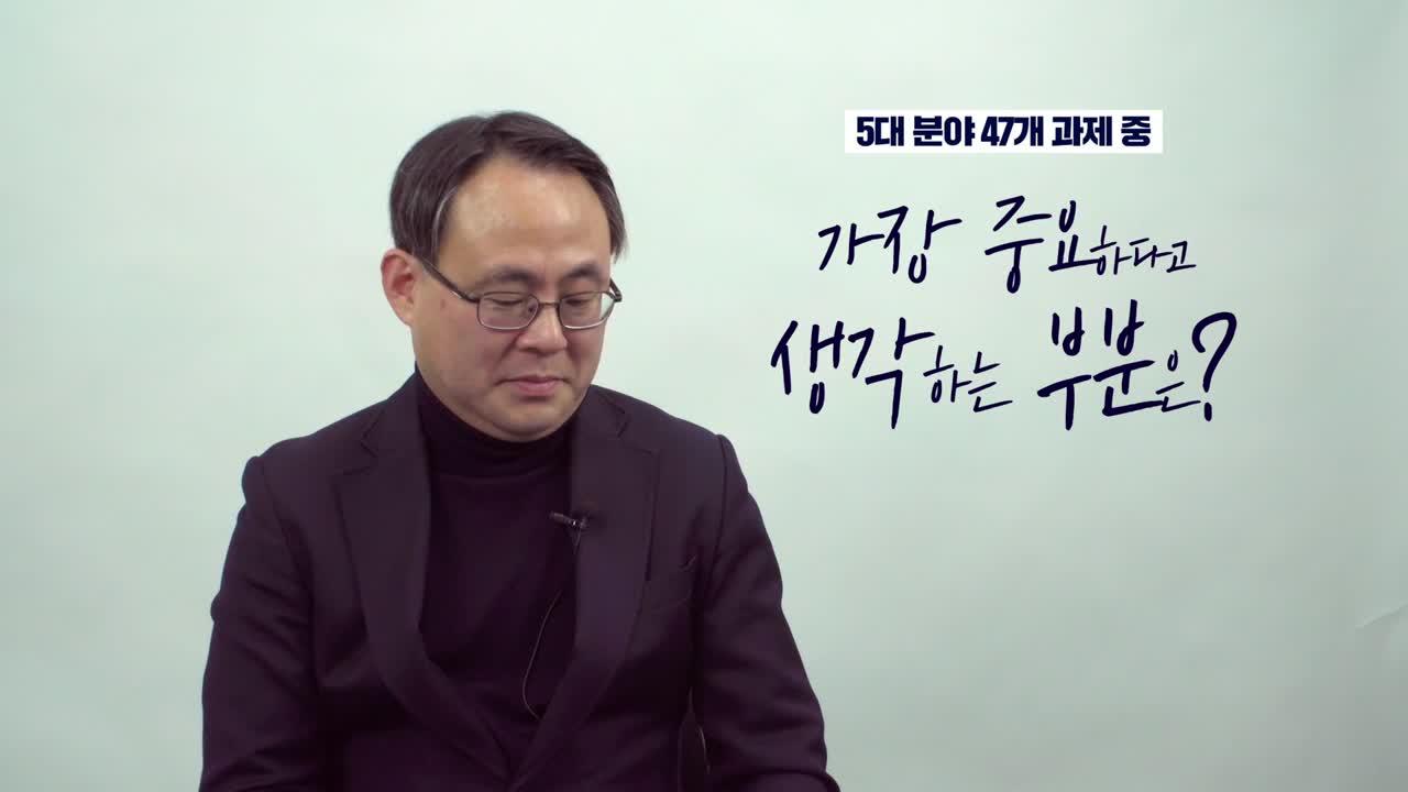 <정책톡톡세종> 시민주권특별자치시 세종2022