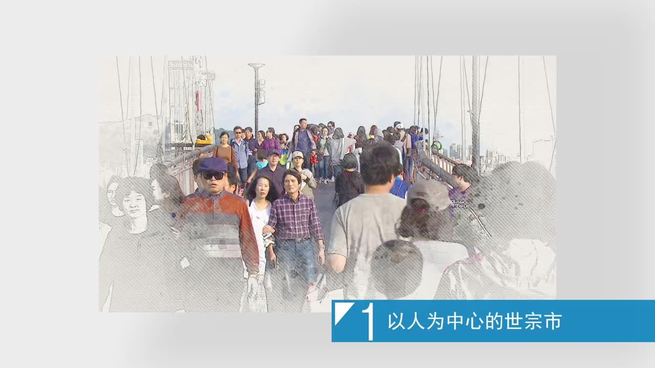2017년 홍보영상(중국어)