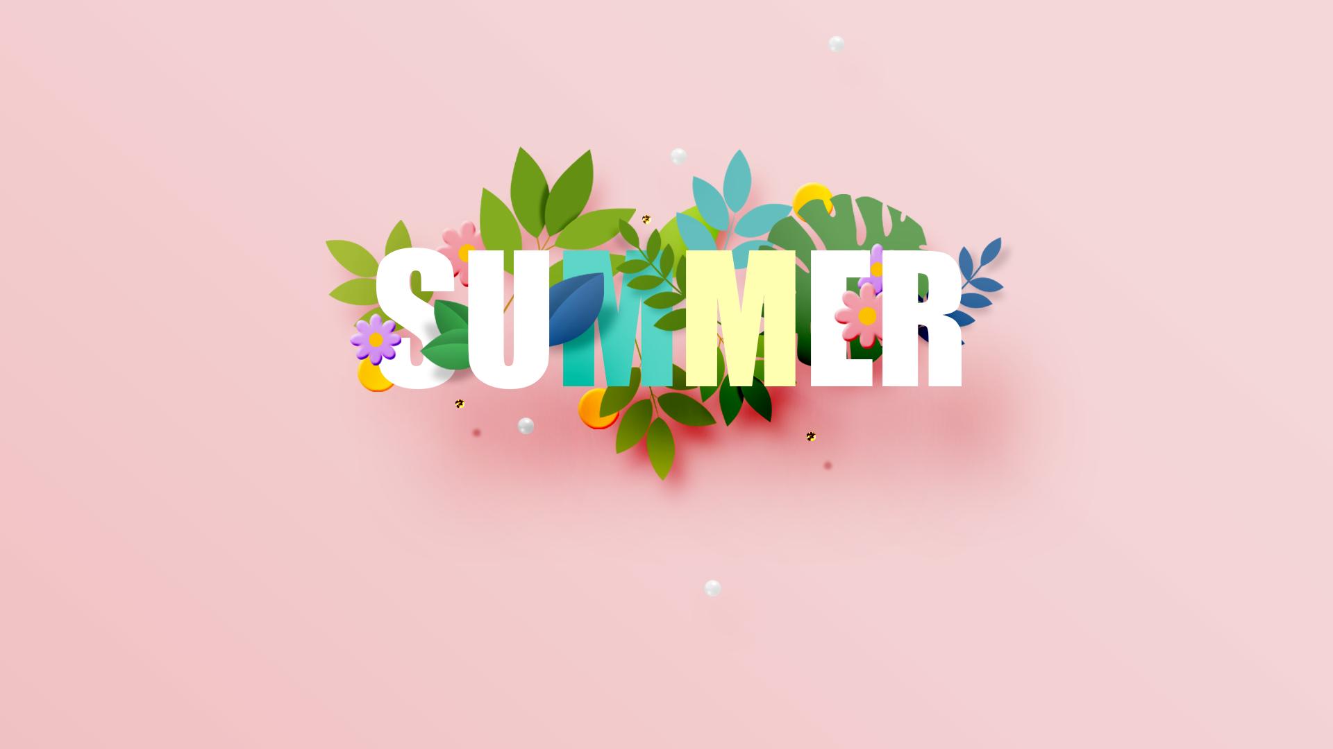 세종시 여름 야외 수영장