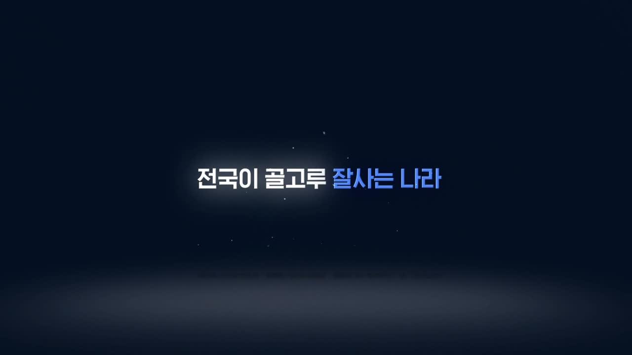 2018년 시민의 날  영상 (시 탄생과정 기록 및 시민인터뷰)