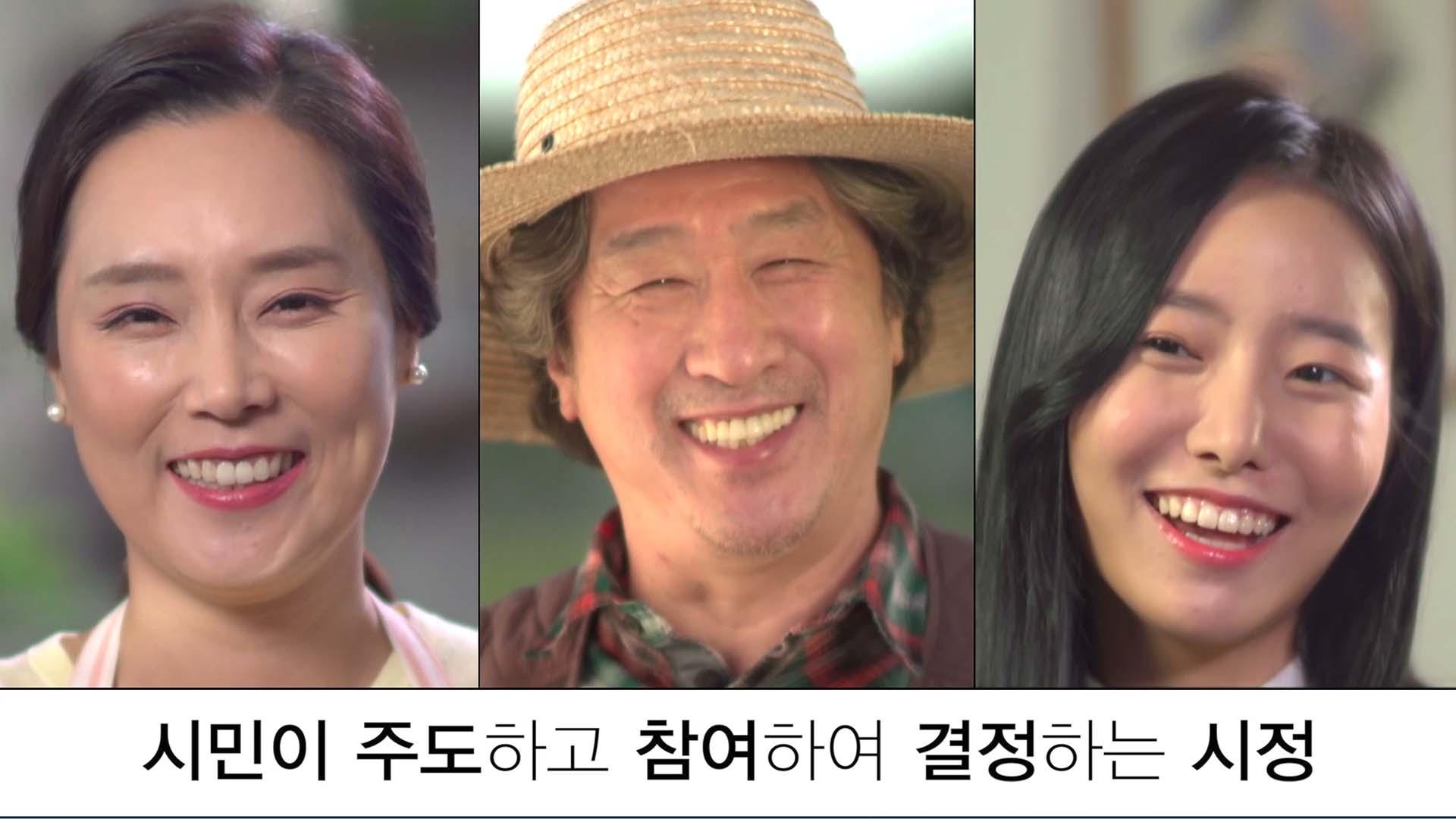 시민주권특별자치시 행정수도 세종 TV CF