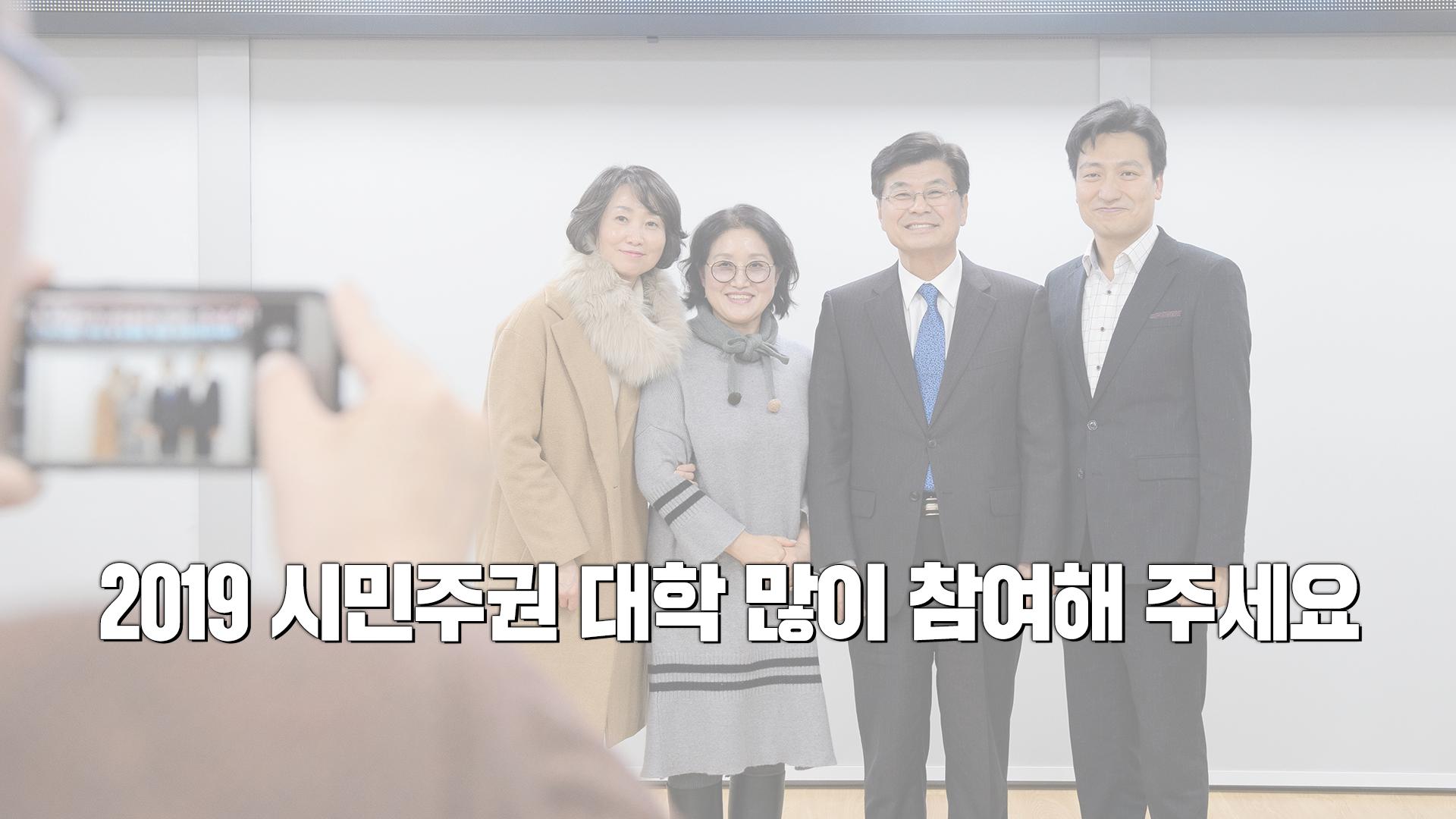 <현장이야기> 세종시민 주권대학 수료식