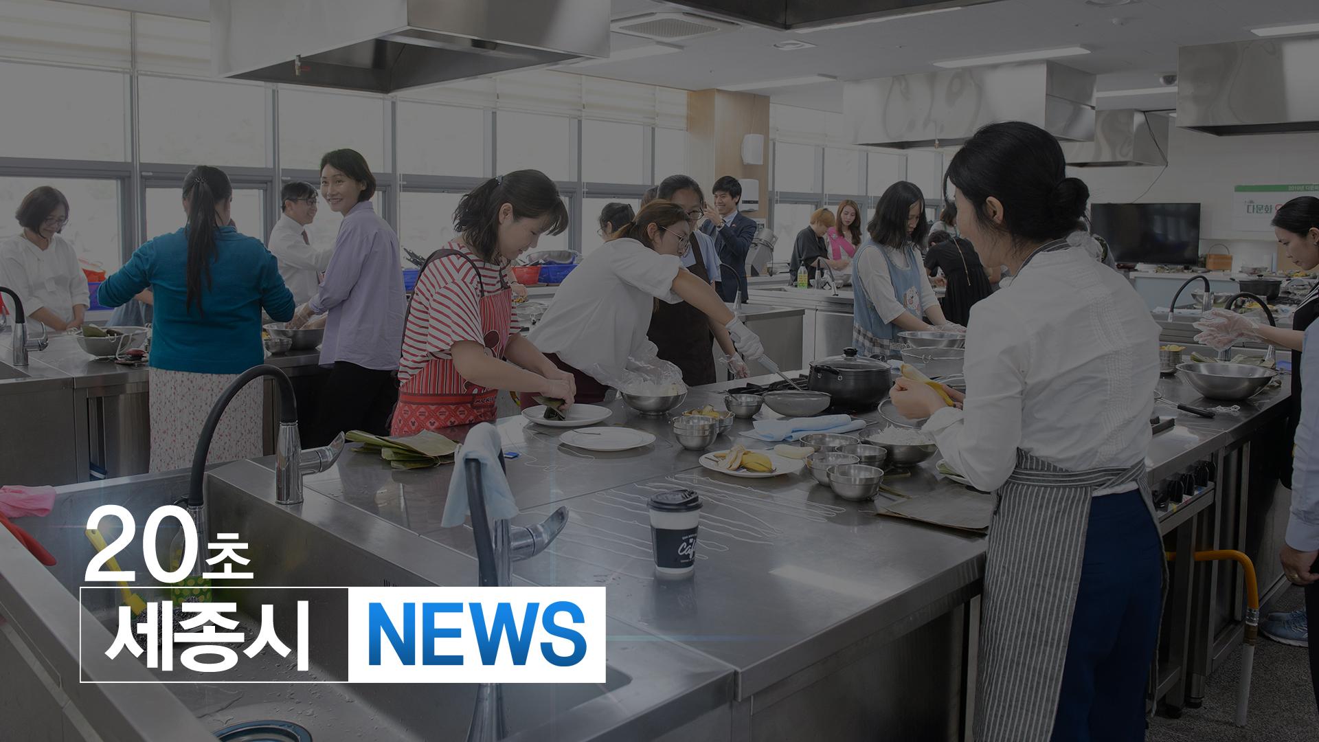 """<20초뉴스> """"캄보디아 전통 떡 만들며 문화 정서 나눠요"""""""
