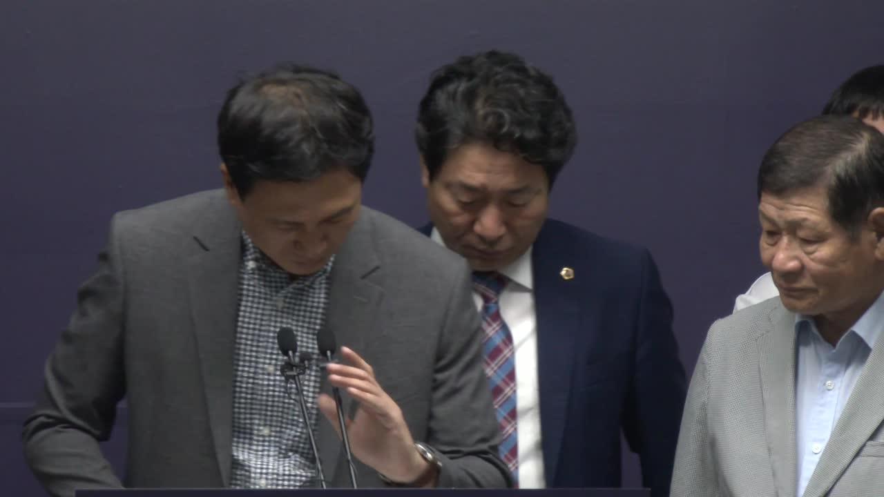 국회 세종의사당 용역결과 후속조치 촉구 기자회견