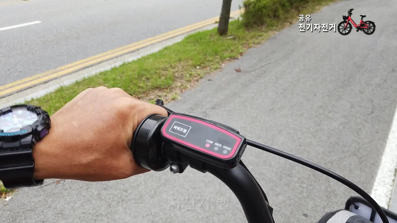 전기자전거 체험