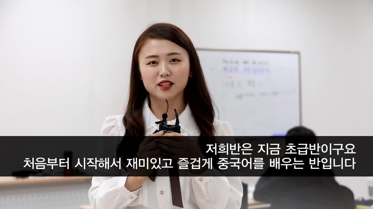 보람동 주민자치위원회 홍보영상
