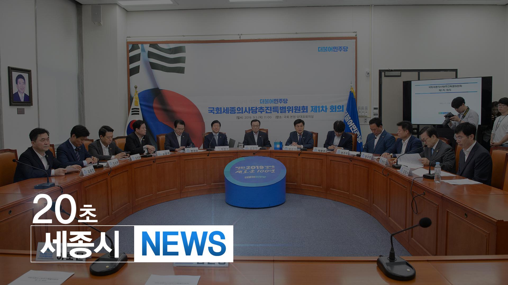 <20초뉴스> 태풍'링링'대비 인명·재산피해 최소화 총력