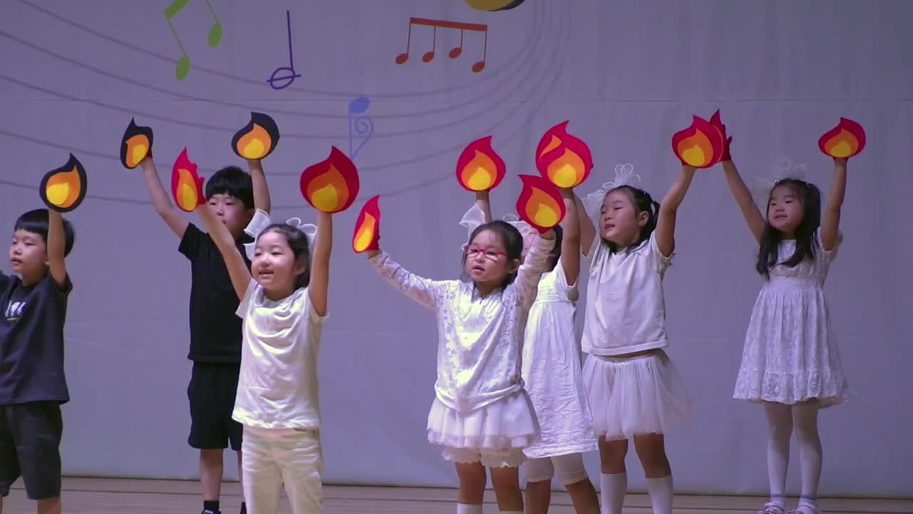 소방안전 어린이 홍보영상