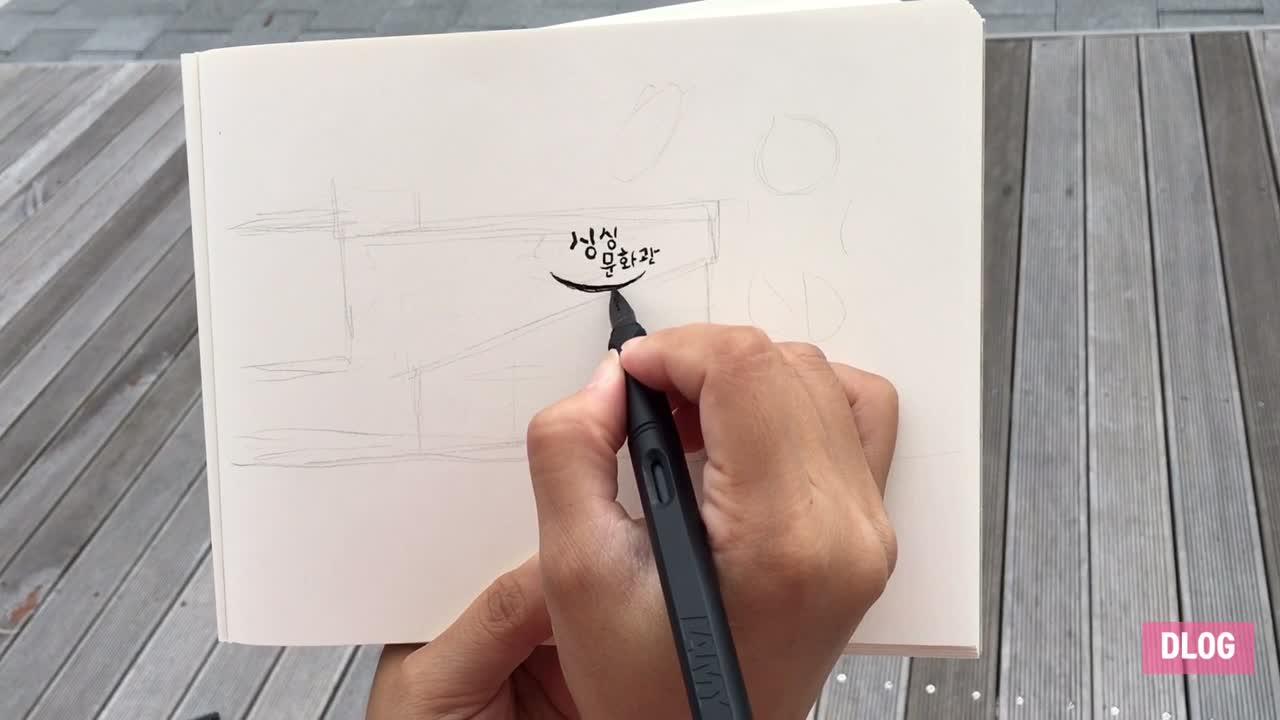 [블로그공모전] 세종 삼시세끼 라이프(1)