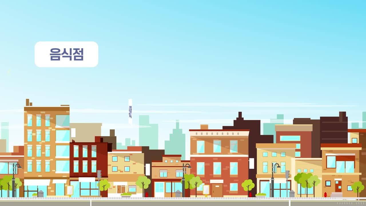여민전 인포그래픽 홍보영상