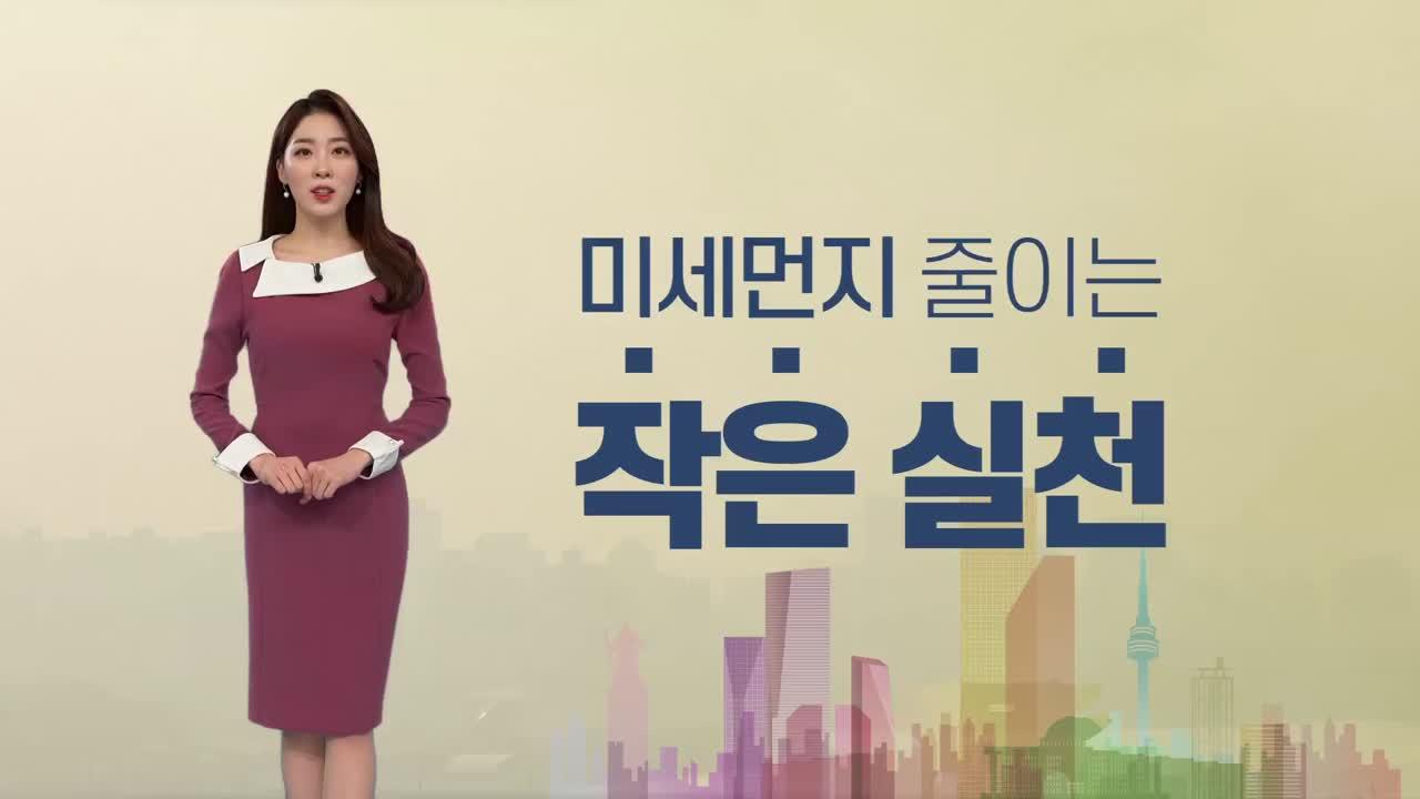 농촌지역 불법소각 금지 홍보영상