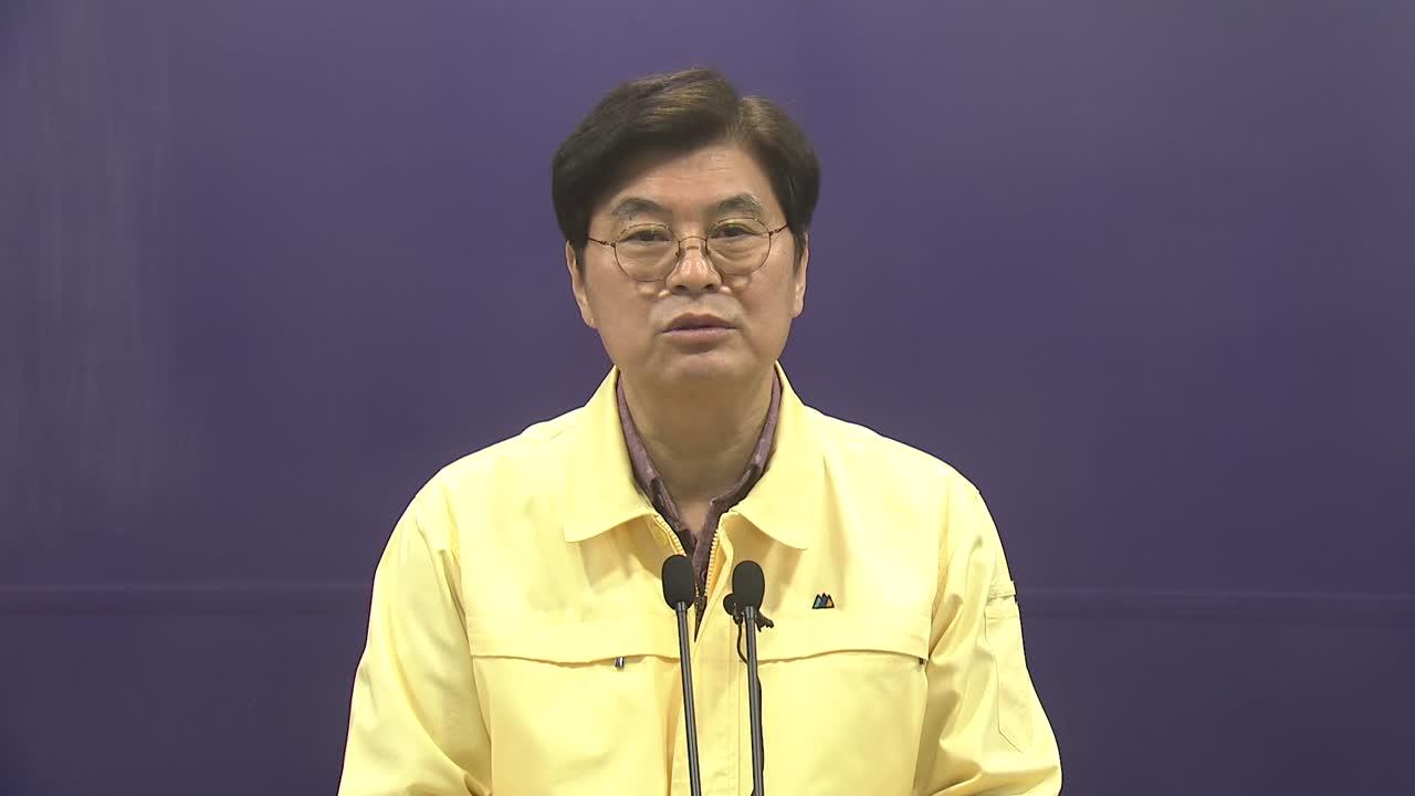 이춘희 세종시장 호소문(각계각층 사회적 거리두기 적극 동참을..)