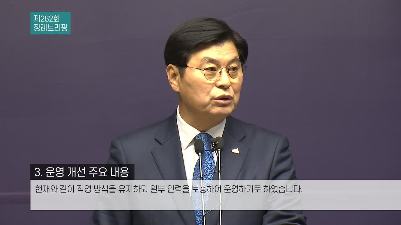 <공약 관련 영상> 복합커뮤니티센터 운영 개선