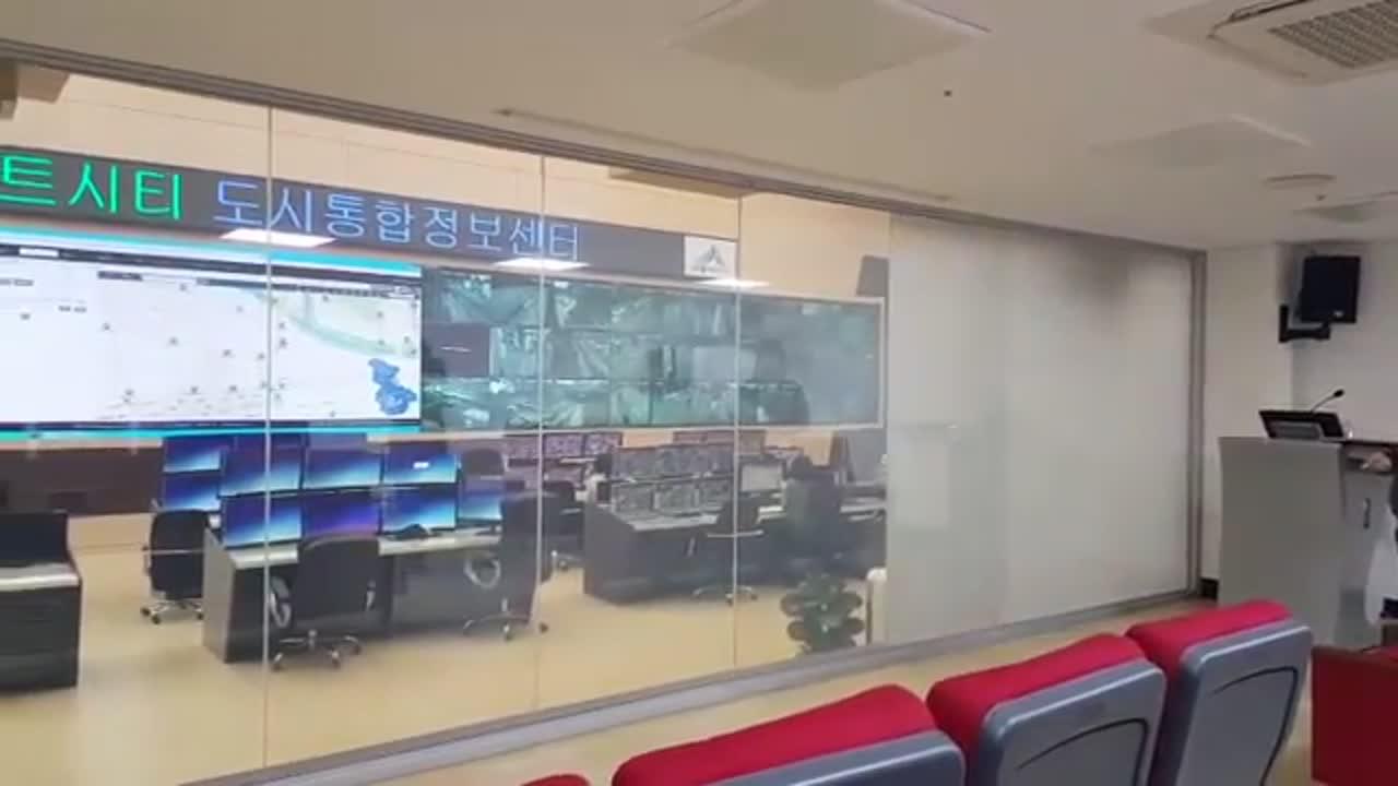 도시통합정보센터