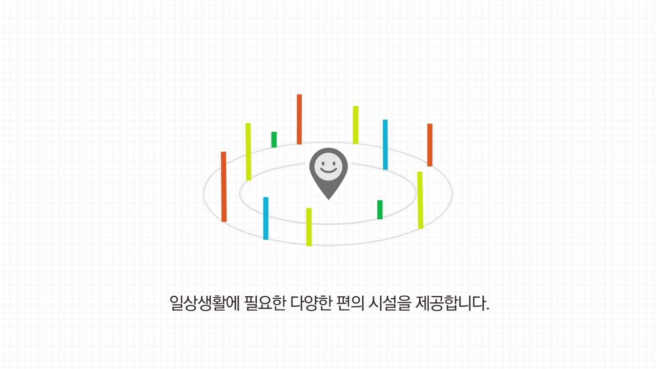 생활SOC 홍보영상