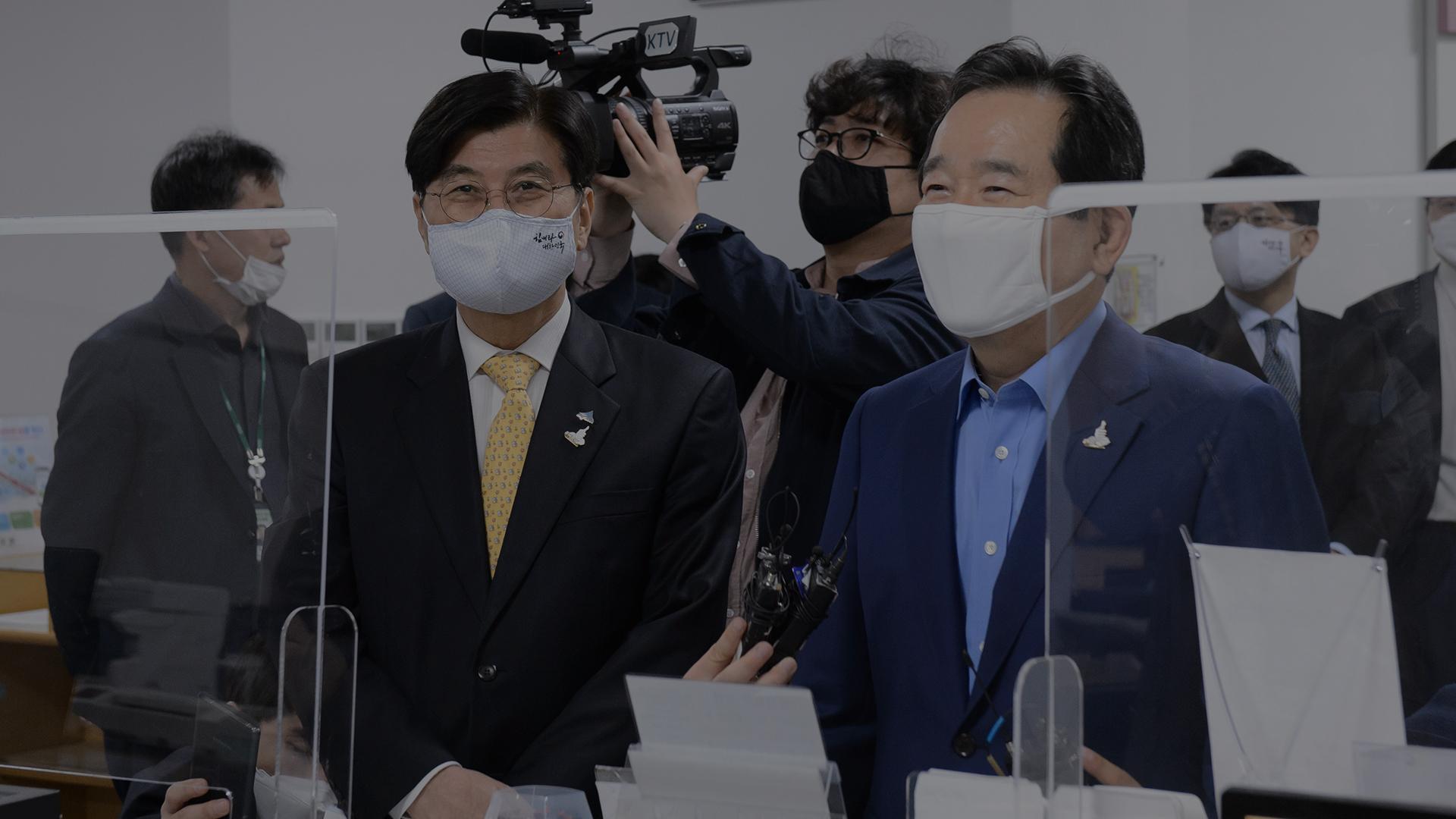 <정세균 총리> 세종시 긴급재난지원금 오프라인 접수 현장 방문