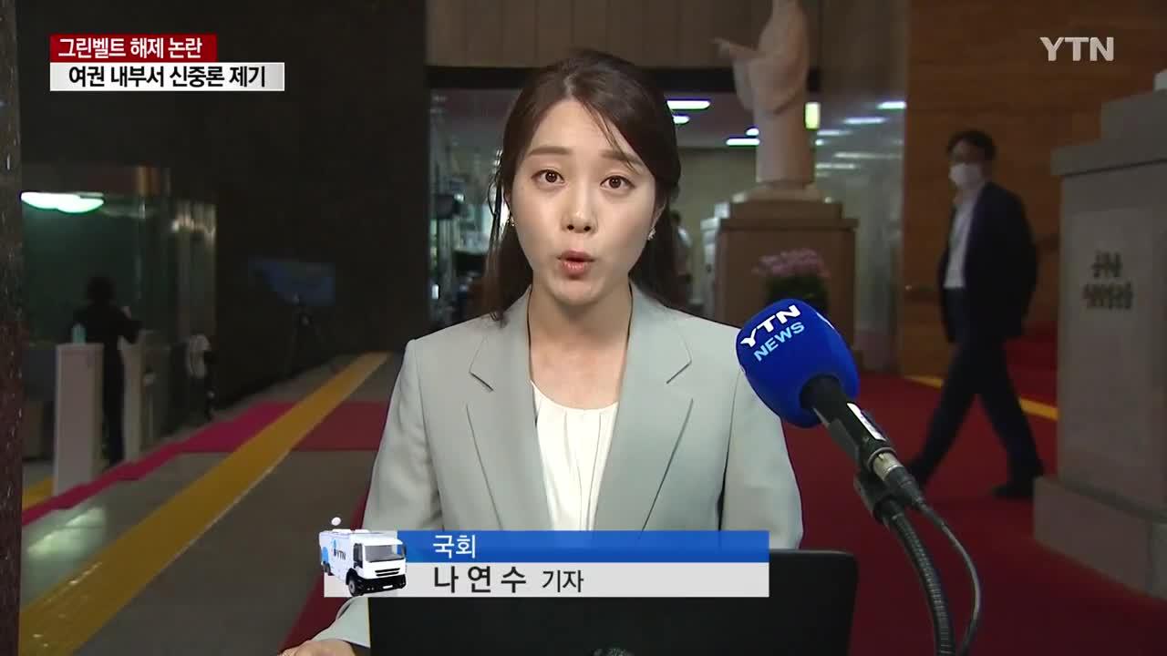 [YTN] 김태년  국회 청와대·정부 부처 모두 세종시로 옮겨야
