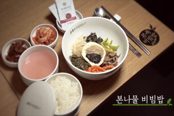 본죽앤비빔밥 세종시청점