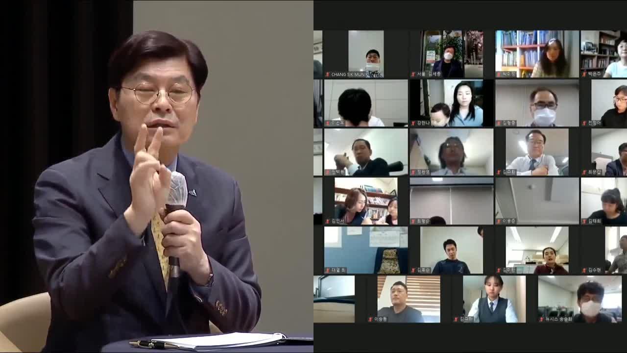 [300회 정례브리핑 특집] 행정수도 토크콘서트