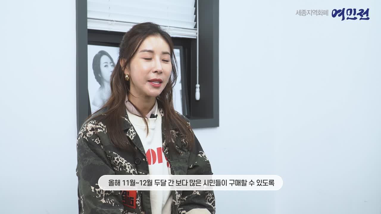 여민전 홍보동영상(한다감 행복하세요)