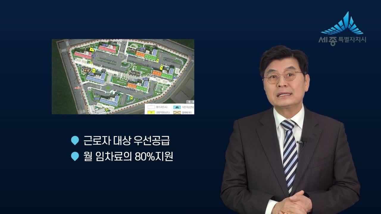 투자유치 홍보영상