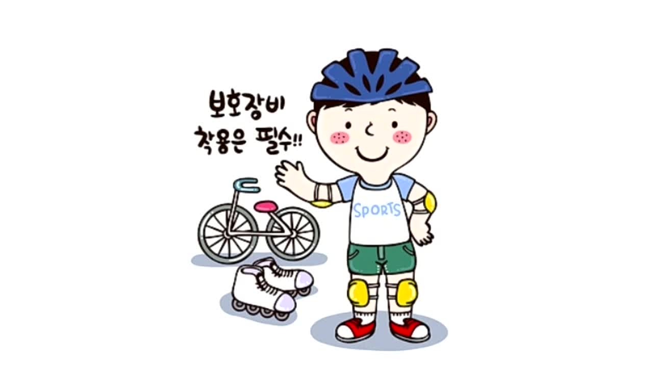[어린이대상] 교통안전 교육