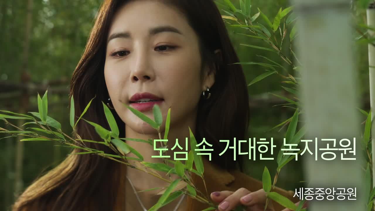 20201222_세종_홍보영상_30s_(한다감).mp4